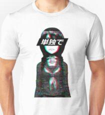 ALONE JAPANESE SAD AESTHETIC  T-Shirt
