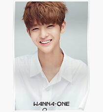 Póster WANNA-ONE (황 미현) ft. Bae Jinyoung (진영 배)