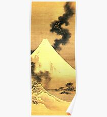 HOKUSAI, The Dragon Of Smoke Escaping From Mount Fuji Poster