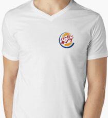 Japanese Burger King Logo Men's V-Neck T-Shirt