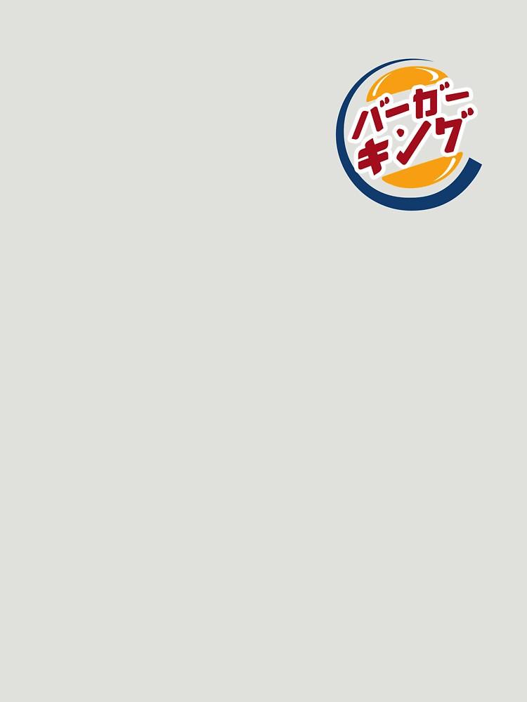 Japanese Burger King Logo by CalumReid