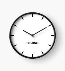 Newsroom Wall Clock Beijing Time Zone Clock