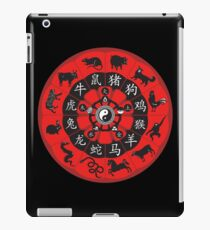 Chinese Zodiac Horoscope iPad Case/Skin