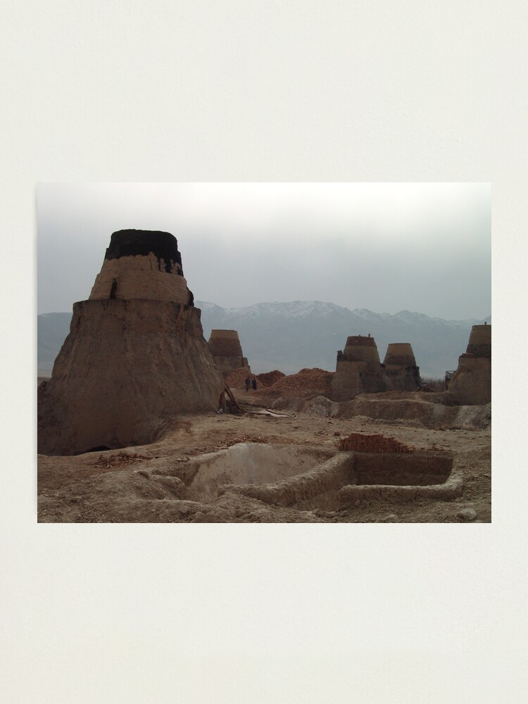 Alternate view of Look it (Afghanistan) Photographic Print