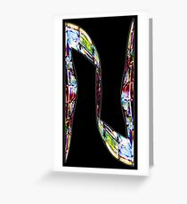 """ALPHABET - Stained Glass Letter """"N"""" Greeting Card"""