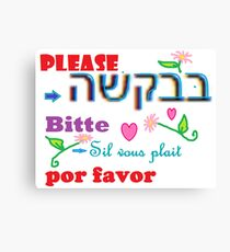 Please in many languages Canvas Print