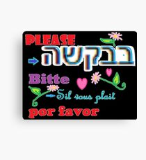 Please in Many Languages, Linguas Canvas Print