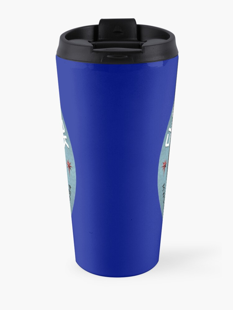 Alternate view of Clan Diamond Shark: DSX Travel Mug