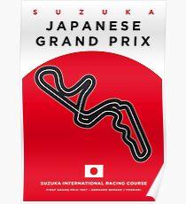 My F1 SUZUKA Race Track Minimal Poster Poster