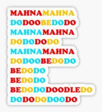 mahna mahna do doo be do do Sticker