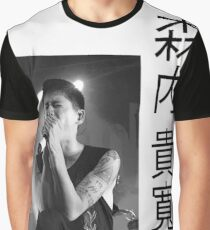ONE OK ROCK Taka B&W Clothing Print - Ambitions 2017 Graphic T-Shirt
