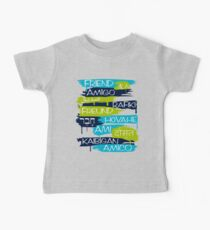 Friends From Other Ends - Blue-Green Theme Kids Clothes