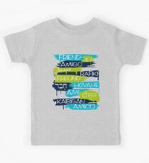 Friends From Other Ends - Blue-Green Theme Kids Tee