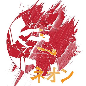 Neon Genesis Unit-02 Evangelion Japanese Katakana by japdua