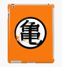 Turtle Kanji iPad Case/Skin