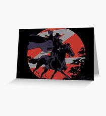 Zorro Greeting Card