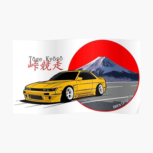 Tōge Kyōsō - Yellow [black text] Poster
