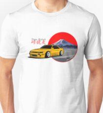 Tōge Kyōsō - Yellow [black write] T-Shirt