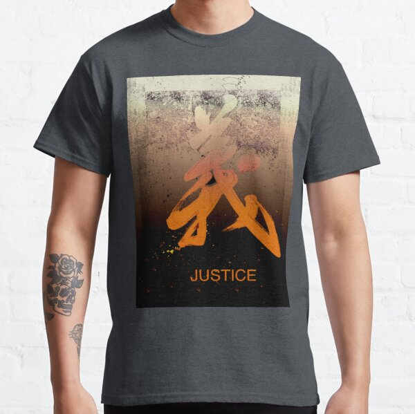 Justice For All Chinese Calligraphy Classic T-Shirt