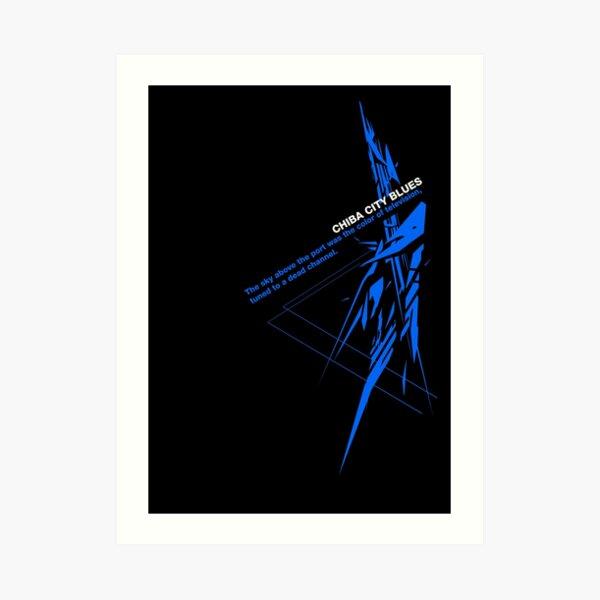 neuromancer  Art Print