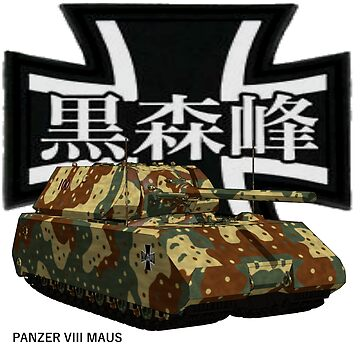 Panzer VIII Maus  by ColonelSanders