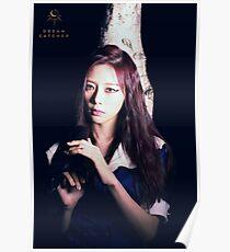 Dream Catcher (드림캐쳐) - Sua (수아) Poster