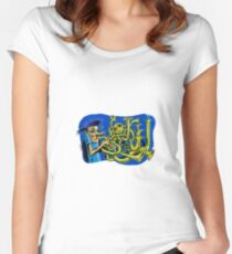 Jazz master Women's Fitted Scoop T-Shirt