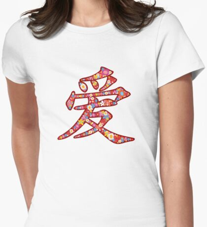 Chinese Ai LOVE Kanji In Spring Flowers T-Shirt