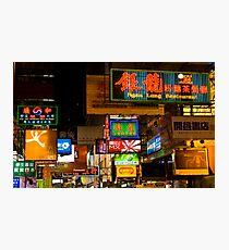 Avenue of Advertisements Photographic Print