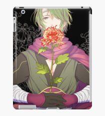 Kate - Fire Emblem Fates iPad Case/Skin