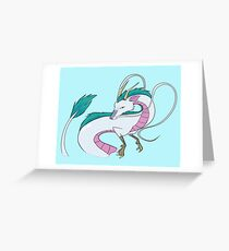 Haku Dragon Greeting Card