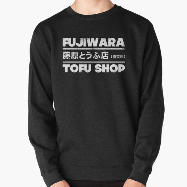 Initial D Fujiwara Tofu Shop (Big) Pullover Sweatshirt