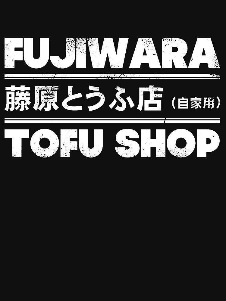 Initial D Fujiwara Tofu Shop (Big) by TylerB555
