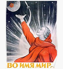 """""""In the name of peace"""", Soviet propaganda poster Poster"""