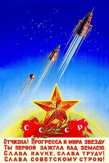 Fliegende Raketen, Weltraumrennen, Vintage sowjetische Propaganda Poster von AmorOmniaVincit