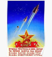 Flying rockets, space race, vintage Soviet propaganda poster Poster
