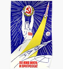 In the name of peace and progress!, Soviet propaganda poster Poster
