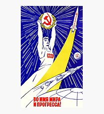 In the name of peace and progress!, Soviet propaganda poster Photographic Print