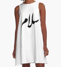 Salam - Peace - Arabic Calligraphy  A-Line Dress