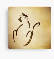 Seated Cat Canvas Print