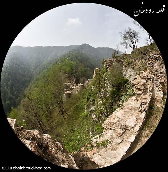 www.ghalehroudkhan.com by reza goudarzi