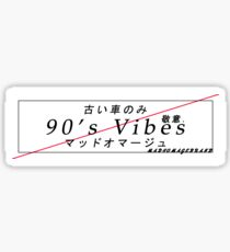 90's Vibes Slap Sticker