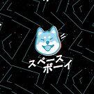 Ganbatte, space dog by Oliver Randell