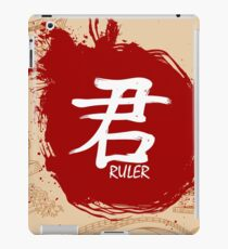 Japanese Kanji - Ruler iPad Case/Skin