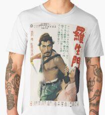 Ramôshon Men's Premium T-Shirt