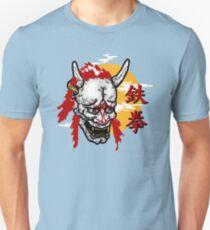 Iron Fist Ninja T-Shirt