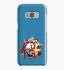 Iron Fist Ninja Samsung Galaxy Case/Skin