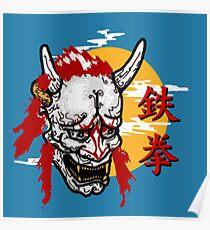 Iron Fist Ninja Poster
