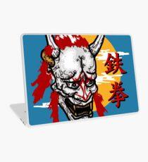 Iron Fist Ninja Laptop Skin