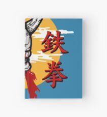 Iron Fist Ninja Hardcover Journal